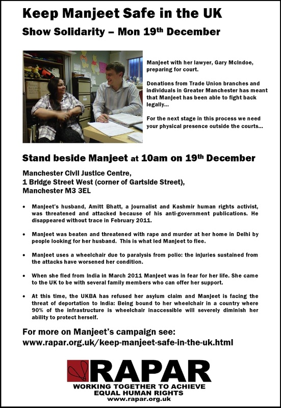 Support Manjeet 19th Dec
